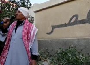 أمي يرتجل شعر لدعوة المواطنين للاستفتاء بالمقطم