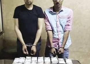 """ضبط 336 قطعة سلاح و15 عصابة في حملات لـ""""الأمن العام"""""""