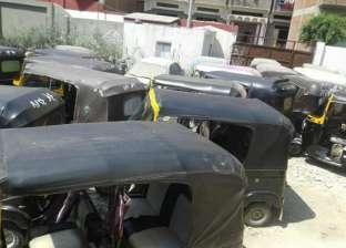 ضبط 25 مركبة في حملة مكبرة على التوك توك غير المرخصبدمياط