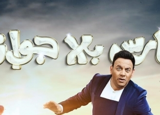 برنامج «خمس نجوم» ومسلسل «فارس بلا جواز».. رهان مصطفى قمر في رمضان