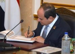 السيسي ينيب وزير الدفاع للمشاركة بإحياء ذكرى وفاة الزعيم ناصر