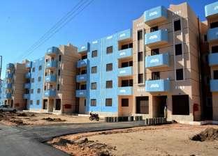 تطوير 5 مناطق عشوائية في سوهاج بتكلفة 28 مليون جنيه