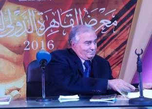 """الخميس.. فاروق جويدة في لقاء مفتوح مع طلاب """"الفنون المسرحية"""""""