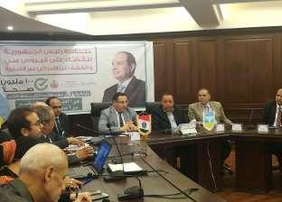 """محافظ الإسكندرية: إطلاق ماراثون رياضي لدعم """"100 مليون صحة"""" 2 نوفمبر"""