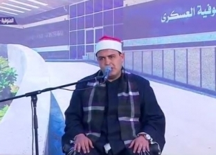 بآيات من الذكر الحكيم.. انطلاق مؤتمر افتتاح مستشفى المنوفية العسكري