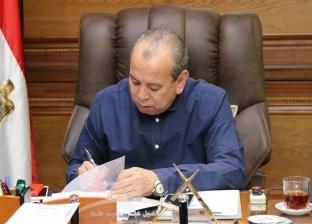 الوقائع المصرية تنشر قرارا جديدا لمحافظ كفر الشيخ