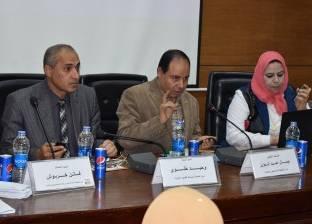القيادات الإدارية في جامعة بنها تجتمع لمناقشة تطبيق الخطة الإستراتيجية