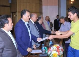 وزير النقل يكرم المتفوقين من أبناء العاملين بـ«المترو»
