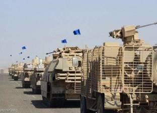 """الإمارات تؤكد عزم """"التحالف"""" لمواصلة تدابير حماية المدنيين في اليمن"""