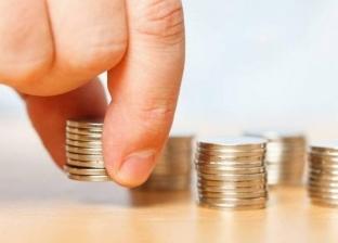 بدون رسوم.. إجراءات فتح حساب توفير في 7 بنوك ضمن مبادرة الشمول المالي