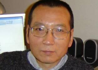 وفاة المعارض الصيني ليو شياوباو الحائز جائزة نوبل للسلام