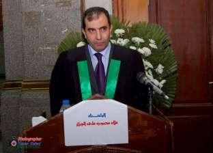 دكتوراه في التحكيم المتعدد الأطراف لعقود التجارة الدولية بحقوق القاهرة