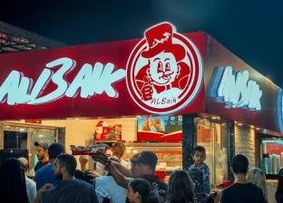 """حقيقة افتتاح مطعم """"البيك"""" في القاهرة قريبا: """"الوجبة بـ5 جنيه"""""""