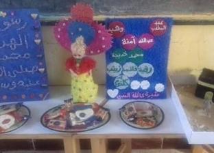 """بـ""""مجسم للكعبة وتوزيع الحلوى"""".. مدارس سيناء تحتفل بذكرى المولد النبوي"""