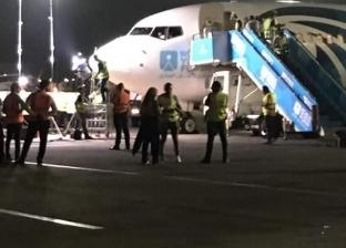 """""""مصر للطيران"""": تسيير 15 رحلة داخلية للوفود المشاركة في """"شباب العالم"""""""