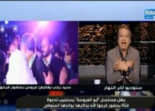 """تامر أمين عن """"حضن سيد رجب"""": """"فيه ناس عايزة تحرم علينا حياتنا"""""""