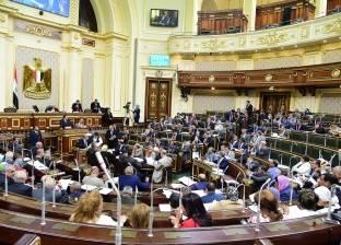 البرلمان يبدأ مناقشة تعديلات قانون الصحافة وفق ملاحظات مجلس الدولة