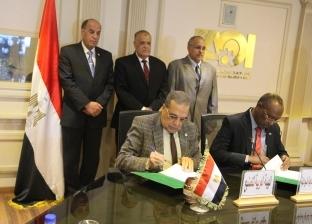 """رئيس """"العربية للتصنيع"""" يستقبل وفد هيئة الصناعات الدفاعية السودانية"""