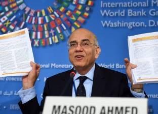 النقد الدولي: برنامج الإصلاح الاقتصادي يشمل انطلاق لمرحلة جديدة