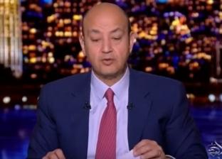 """رغدة السعيد توضح لـ""""الوطن"""" كيف كشفت خدعة أديب عن محمود السيسي"""