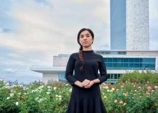 """نادية مراد أثناء تسلمها """"نوبل"""": وحدة العراقيين فضحت جرائم """"داعش"""""""