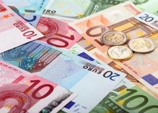 سعر اليورو اليوم الثلاثاء 21-5-2019 في مصر