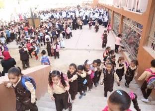 """""""تعليم القاهرة"""" تطلق قافلة لرفع مهارات طلبة """"تحيا مصر"""" بالأسمرات"""