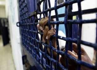 """""""الأسرى الفلسطينين"""" تحذر من تفاقم الحالة الصحية لإياد حريبات"""