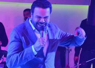 بالصور  خالد عجاج يشعل حفل كوكياج قصر النيل