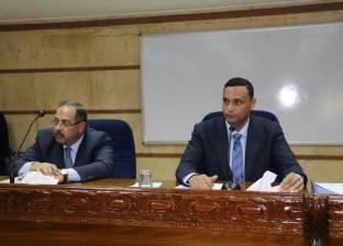 اجتماع في محافظة المنوفية لبحث الاستعدادات النهائية لانتخابات الرئاسة