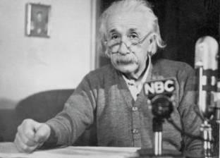 """""""آينشتاين"""" يعود للحياة لتحسين مستوى الذكاء"""