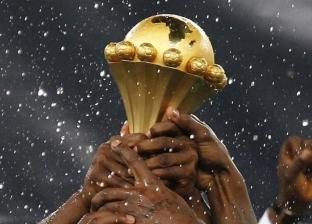 بطولة امم افريقيا