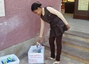 بدء تجربة فصل القمامة من المنبع بمدارس طور سيناء