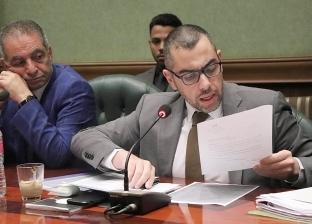 """محمد فؤاد يتقدم بطلب إحاطة حول تصريحات رئيس """"النوبارية للسكر"""""""