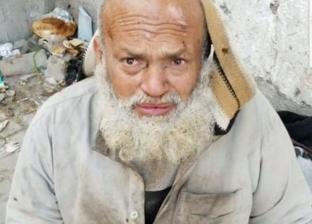"""""""تضامن الإسكندرية"""": تعاملنا مع المشرد أبو سليمان لكنه رفض الذهاب معنا"""