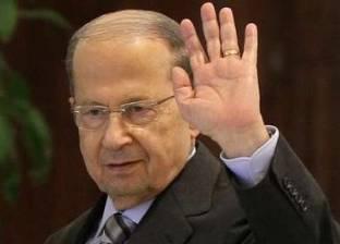 الرئيس اللبناني: حق الفلسطينيين في العودة إلى بلادهم طبيعي