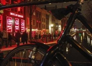 """دعوات لإلغاء """"الدعارة"""" في أمستردام وإصلاح شارع """"الفوانيس الحمراء"""""""
