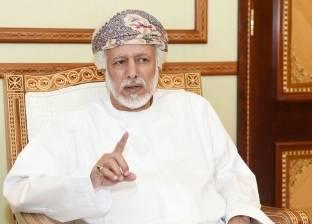 وزير الشئون الخارجية العمانى: «السلطنة» تنظر إلى مصر على أنها «عكاز الأمة العربية»
