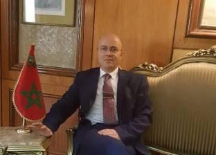 السفير المغربي: قمنا بثورة ناعمة لتطوير المملكة قوامها الحكم الرشيد والعدالة