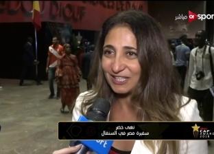 سفيرة مصر في السنغال: زيارة السيسي تأكيد على مكانتنا في إفريقيا