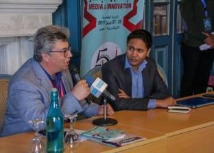 جمال عنايت في حوار مفتوح بختام منتدى الإسكندرية للإعلام