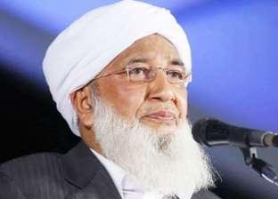 أمين علماء أهل السنة بالهند: الإسلام ليس دين تطرف وإرهاب