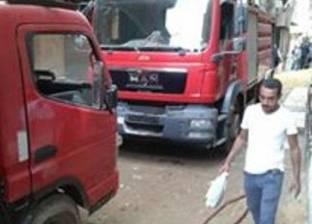 قوات الحماية المدنية تسيطر على حريق بمحكمة زنانيري