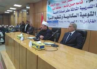 وزير الأوقاف من المنيا: مصالح الأوطان لا تتجزأ عن الدين