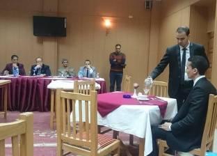 """كلية السياحة والفنادق تنظيم مسابقة """"المترتوديل"""" بجامعة المنصورة"""