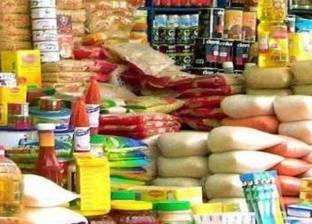 ضبط سلع غذائية منتهية الصلاحية بمحل بقالة في الفيوم