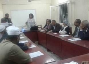 """""""المرأة المصرية"""" تنظم جلسة استماع بأسوان حول قانون الأحوال الشخصية"""
