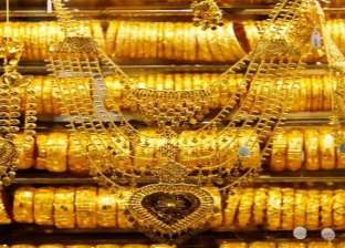 الذهب يفقد 4 جنيهات.. وعيار 21 بـ653