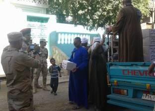 توزيع 16 ألف كرتونة مواد غذائية مدعمة بمركزي منوف وسرس الليان