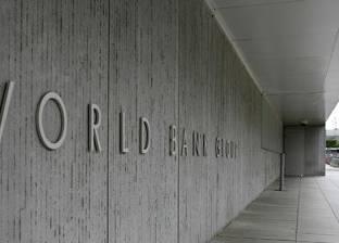 """""""الاستثمار"""" تنتقد ترتيب مصر في تقرير البنك الدولي لـ""""ممارسة الأعمال"""""""